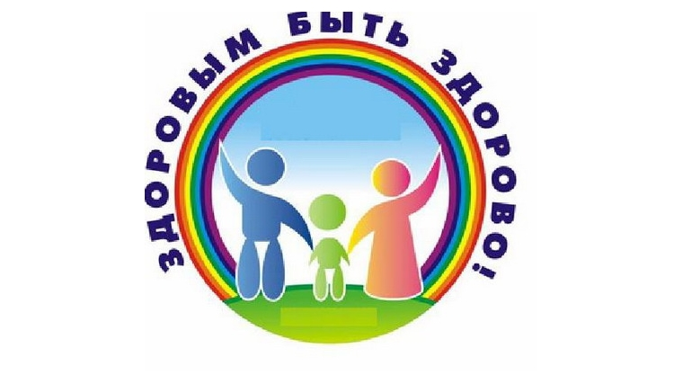 http://school-6.clan.su/files/2017/nedelyzdorovy/ehmblema_zdorovym_byt_zdorovo.jpg